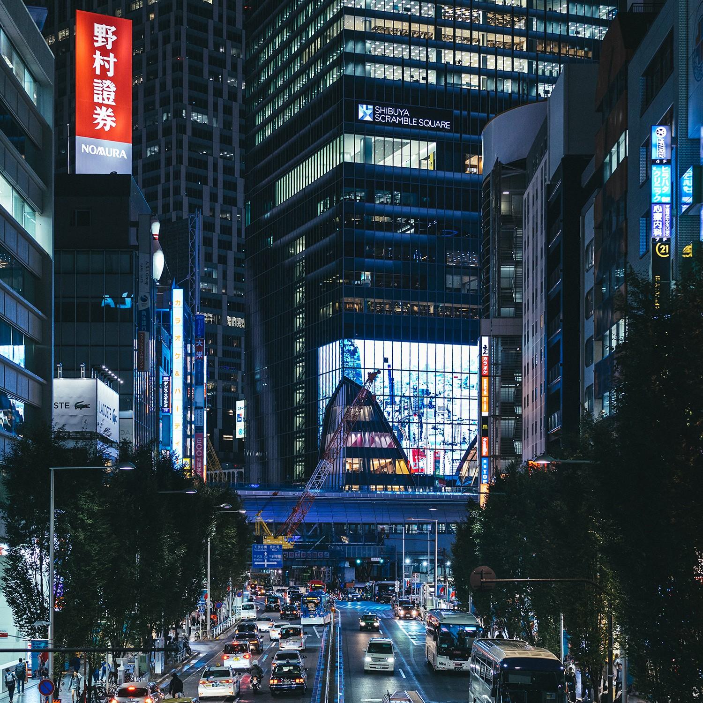 New Shibuya, Tokyo
