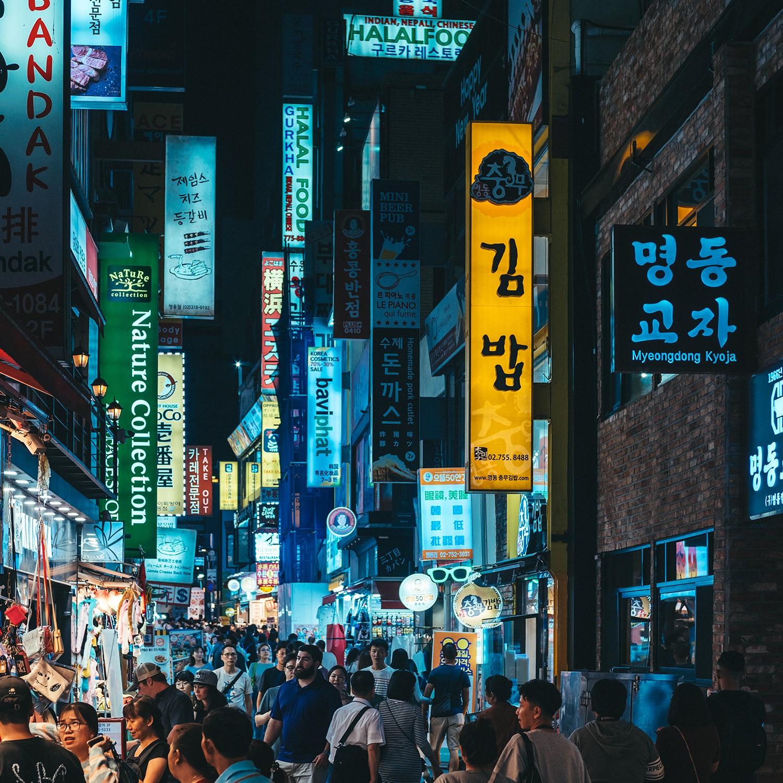 Myeongdong, Séoul